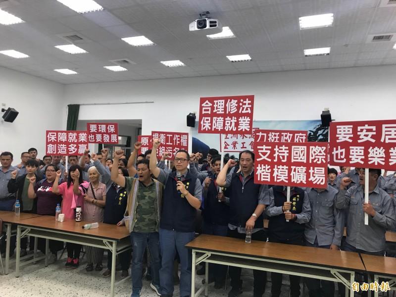 亞泥花蓮廠企業工會今天下午也召集將近50名工會代表和部落員工,在花蓮召開記者會。(記者王錦義攝)