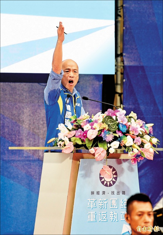 國民黨昨舉行第二十屆第三次全國代表大會,通過提名高雄市長韓國瑜參選總統。(記者羅沛德攝)