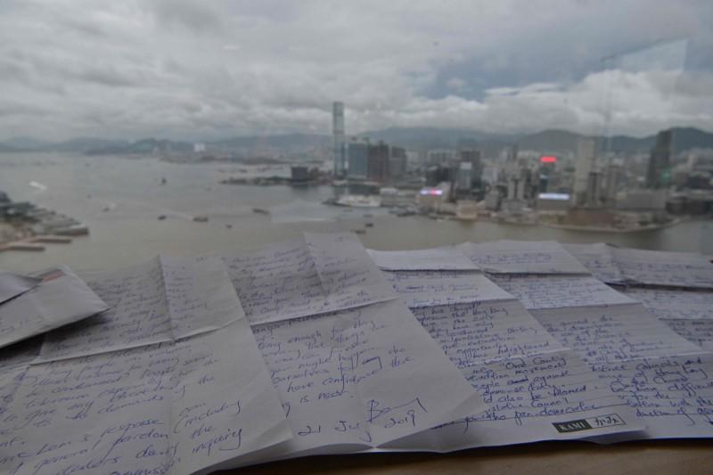 《法新社》29日收到戴耀廷親手寫於21日的信件。(法新社)