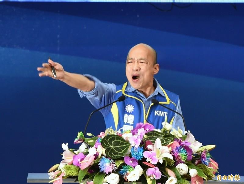 高雄市長韓國瑜(見圖)28日國民黨全代會上正式獲得提名,將帶職參選2020總統大選。(資料照)