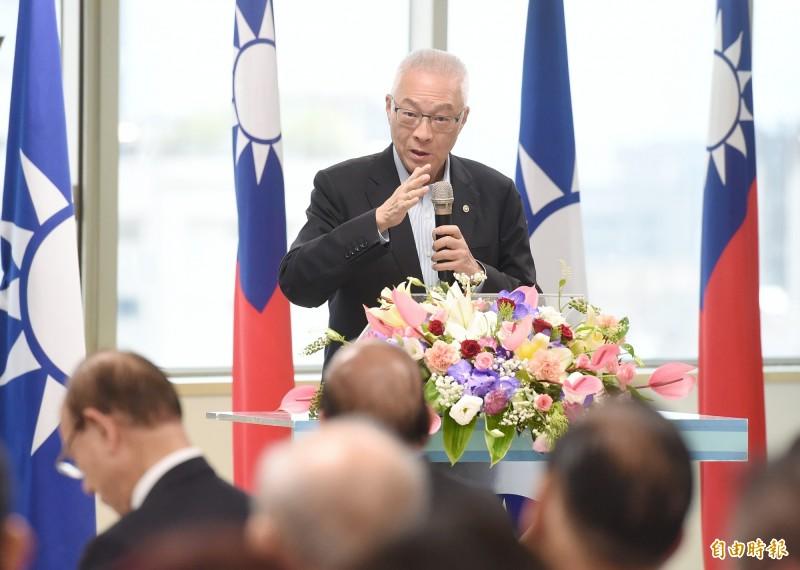 國民黨主席吳敦義出席國民黨中央評議委員會會議並致詞。(記者朱沛雄攝)