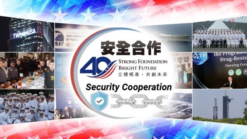 AIT推美台安全合作主題月,酈英傑將發表安全政策演說。(取自AIT臉書)