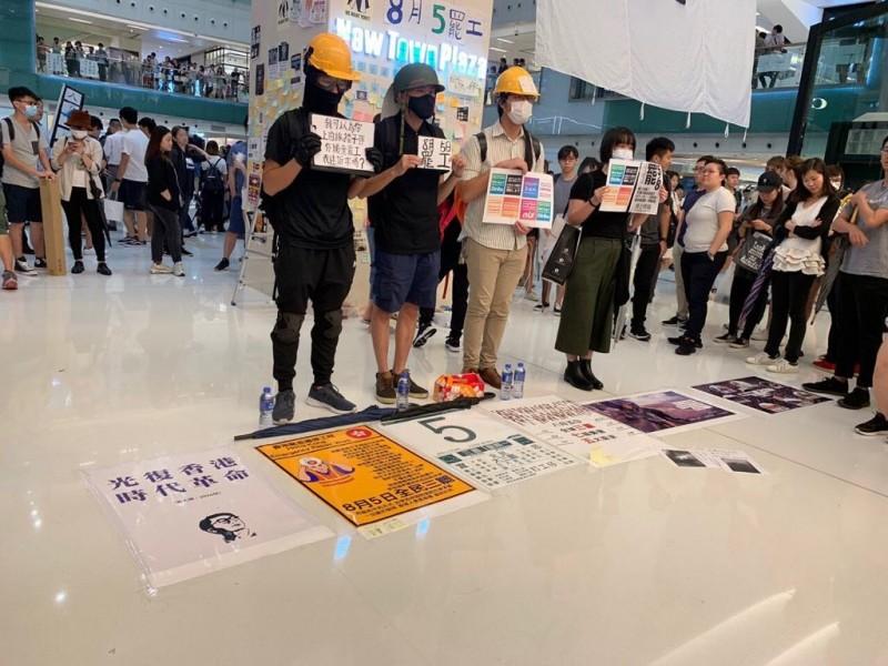 有香港網友今日傍晚號召在沙田新城市廣場舉行「接放工打氣行動」。(香港網友提供)