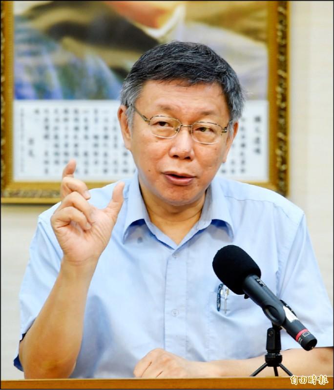 台北市長柯文哲昨舉行記者會,宣布成立「台灣民眾黨」。(記者方賓照攝)