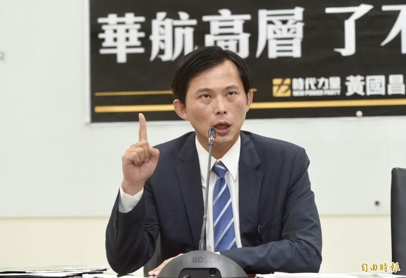 黃國昌直接點名前國民黨總統初選候選人、也是前鴻海董事長郭台銘「現在應該很頭痛」。(資料照)