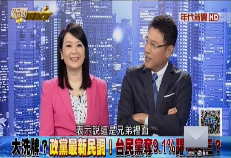 在場來賓、台北市政府副發言人陳冠廷在發言時,突然冷冷說出一段話嗆爆國民黨,讓主持人謝震武當場喊「我欣賞你」!(擷取自新聞面對面)