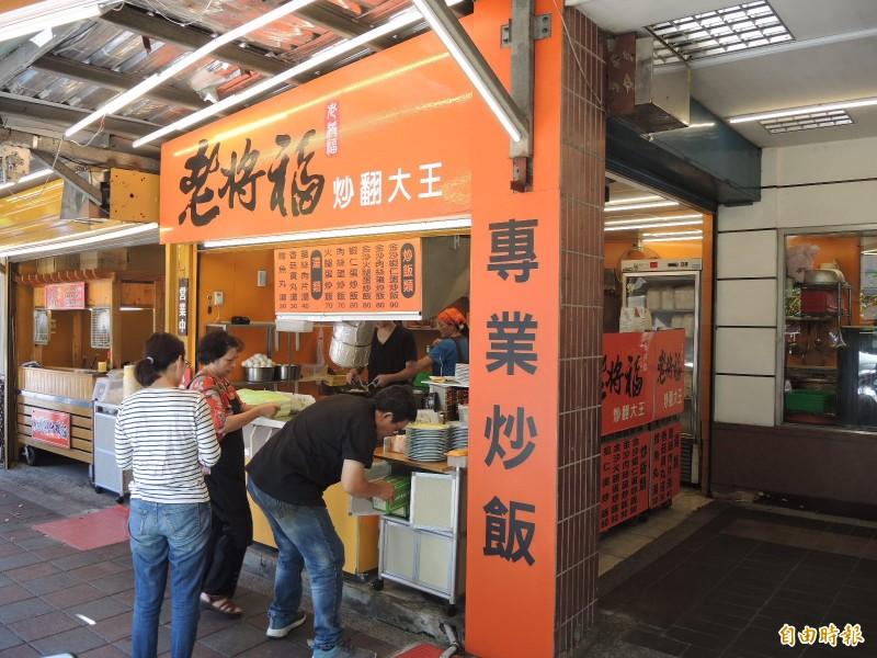 老將福炒翻大王的炒飯料好味美,是消費者經濟實惠的選擇。(記者翁聿煌攝)