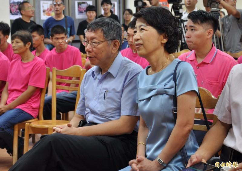台北市長柯文哲與妻子陳佩琪今天到苗栗參訪,首站前往苗栗市幼安教養院參觀。(記者彭健禮攝)