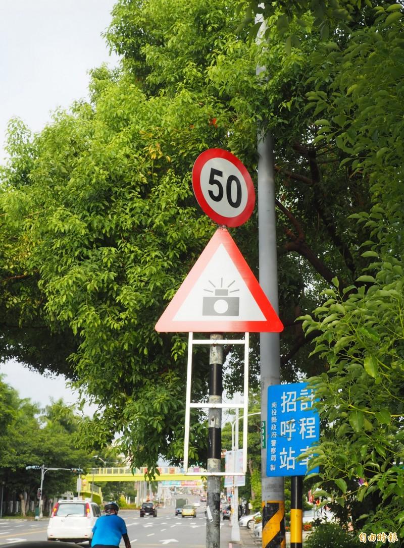 在人行陸橋前方100公尺處,豎立超速照相警示標誌。(記者陳鳳麗攝)