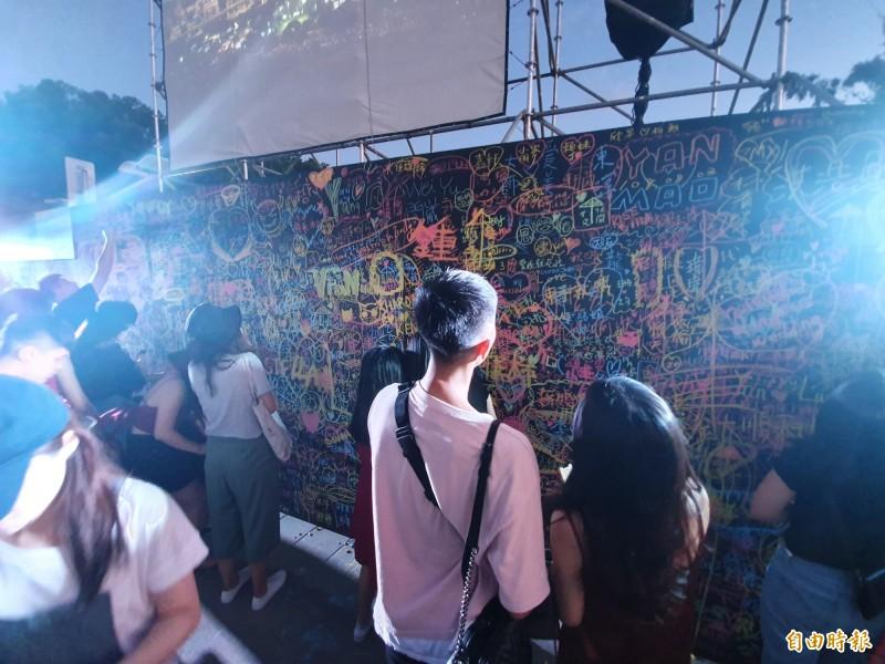 愛情塗鴉牆吸引情侶們留下愛情宣言。(記者林家宇攝)