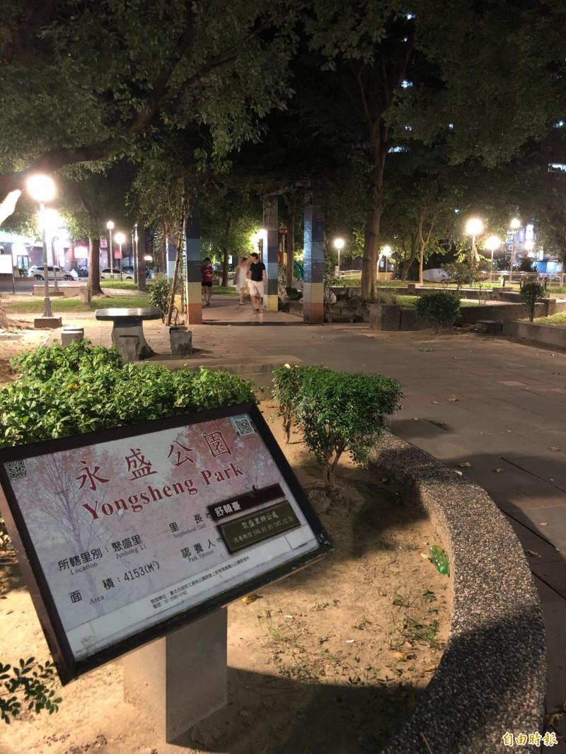 台北市民生東路一段暗巷內的永盛公園今天發生砍人事件。(記者劉慶侯攝)