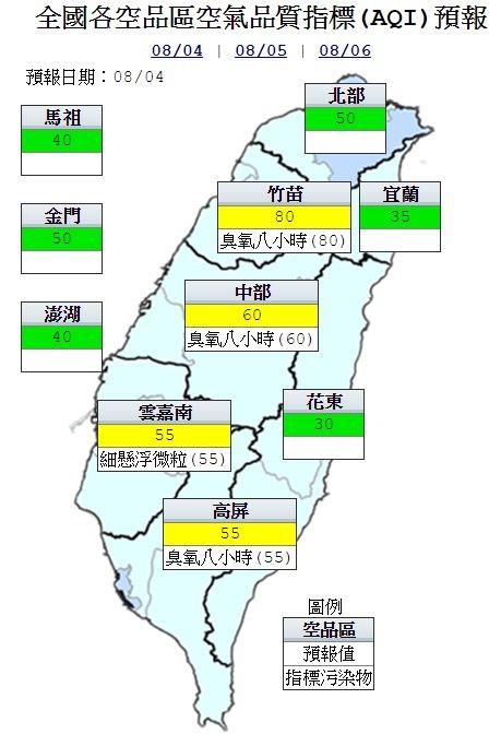 空品方面,明天北北基、桃園、宜花東及離島地區為「良好」等級,其餘地區為「普通」等級。(截取自環保署空氣品質監測網)