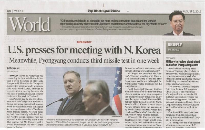 8月2日《華盛頓時報》國際版刊頭登出吳釗燮的推特全文,他嗆中國「是在怕什麼?」。(駐美代表處提供)