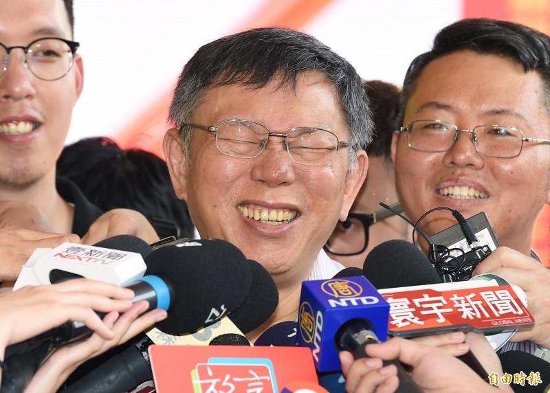 台北市長柯文哲1日宣布籌組「台灣民眾黨」。(資料照)