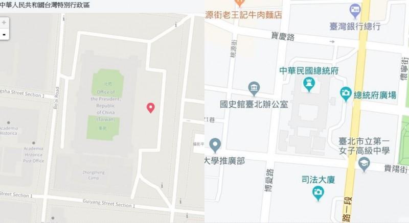 仔細比對臉書地標,發現被標註為「中華人民共和國台灣特別行政區」的地方是總統府廣場。(左圖取自臉書,右圖取自Google地圖)