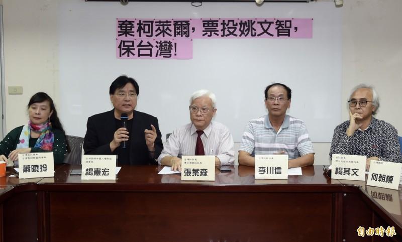 獨派新政黨「一邊一國行動黨」本月18日確定將正式成立,傳將由前任台北藝術大學校長楊其文擔任黨魁。(右)