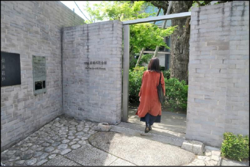 位於巷子裡的另外一個入口,則是仿照森鷗外舊居「觀潮樓」的入口方位,以及地面鋪設。 (記者吳書緯/攝影)