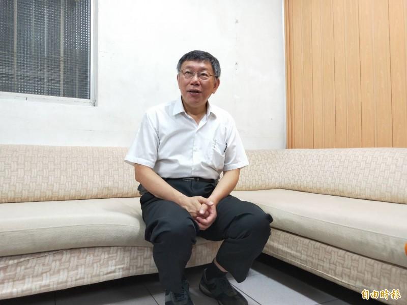 台北市長柯文哲擬組織「台灣民眾黨」,外傳將針對民進黨新潮流的選區,提名30席立委人選。對此,柯文哲表示,他不喜歡新潮流是事實,但不用講到陰謀論。(記者賴筱桐攝)