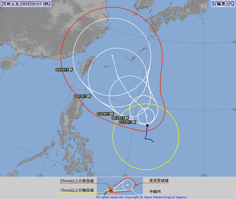 日本氣象廳首報認為利奇馬未來將趨向沖繩南方海面,距離台灣相當接近。(圖擷取自日本氣象廳)