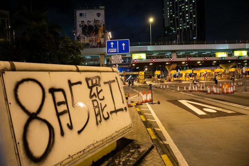 港人號召明(5)日進行「全港大三罷(罷工、罷課、罷市)」行動。(資料照,彭博)