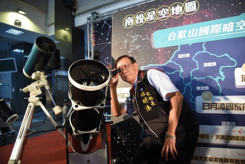 南投縣長林明溱5日宣布,縣府將在廢棄的昆陽派出設置天文台。(南投縣政府供)