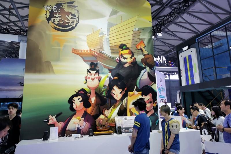 中國最大的年度電玩展「ChinaJoy」今(5)日落幕,電玩娛樂巨頭騰訊(Tencent)、網易(NetEase)等公司紛紛推出符合中國特色社會主義、愛國主題的新作。圖為盛趣《代號:南海》攤位。(路透)