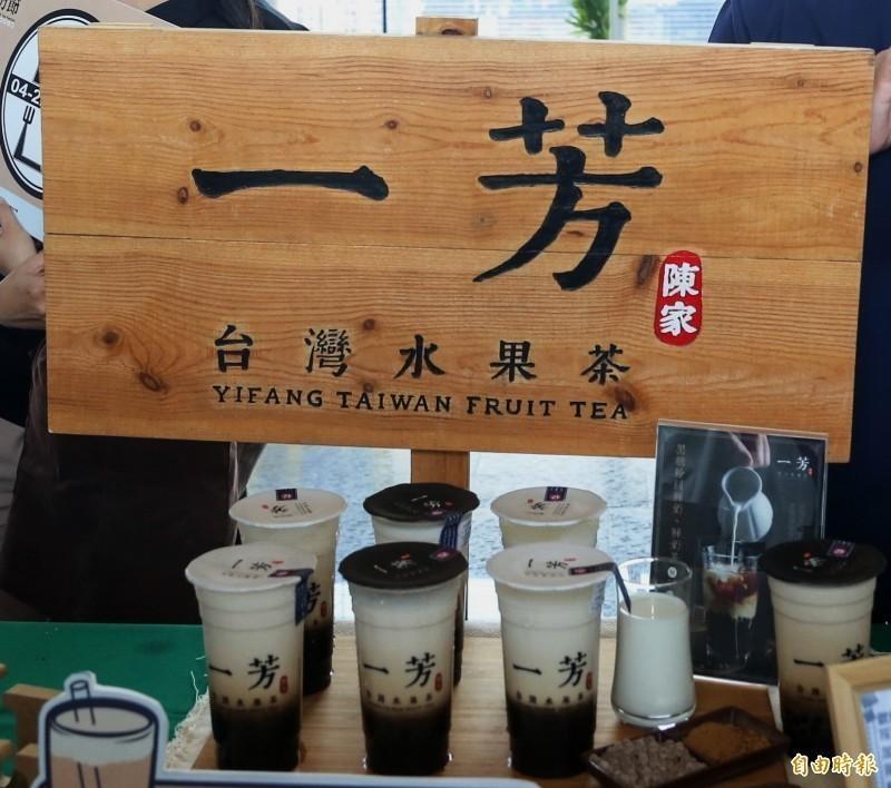 台灣知名手搖飲料店一芳台灣水果茶今日在官方微博發文支持一國兩制、譴責香港罷工。(資料照)