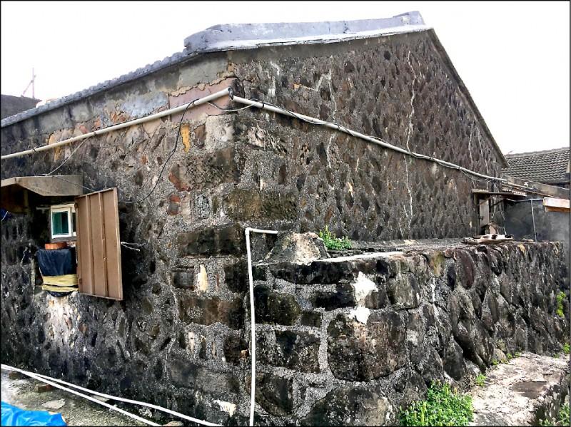 馬崗漁村居民申請登錄聚落建築群,不過新北文化局做出不登錄決議。 (新北文化局提供)