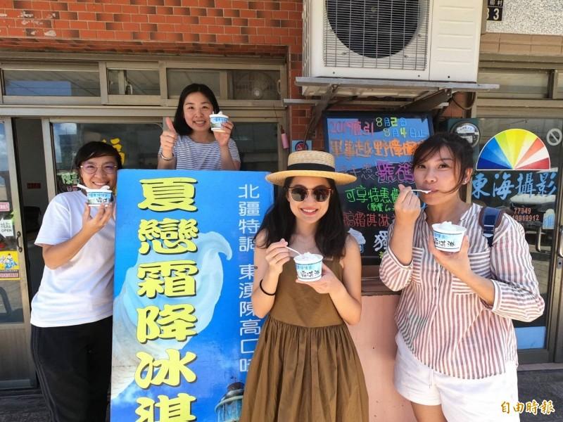 福哥麵館的千金林瑞璇(後排中),因為愛吃霜淇淋,而自行研發「東湧陳高霜淇淋」,頗受遊客喜愛,圖為上門購買的遊客們,忍不住要與老闆娘拍照。(記者俞肇福攝)