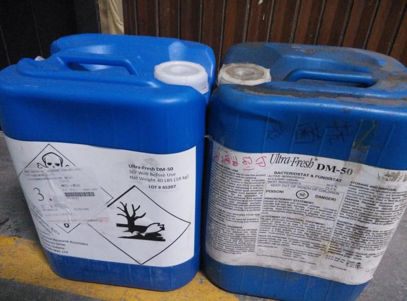 民眾具名舉證毒性及關注化學物質的違法案件,並提供查證資料,經查證屬實且裁罰金額達一定額度者,可獲獎金。(北市環保局提供)