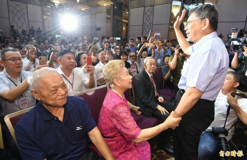 台北市長柯文哲成立「台灣民眾黨」,今天在台大醫院國際會議中心舉辦創黨大會,向來疼愛柯P的柯家二老也現身相挺。(記者劉信德攝)