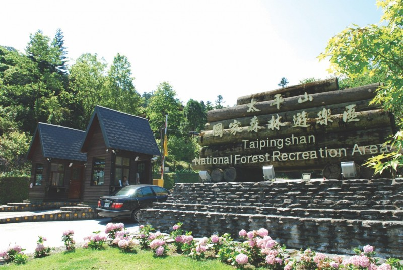 太平山國家森林遊樂區明天中午12點起預警性休園。(羅東林管處提供)