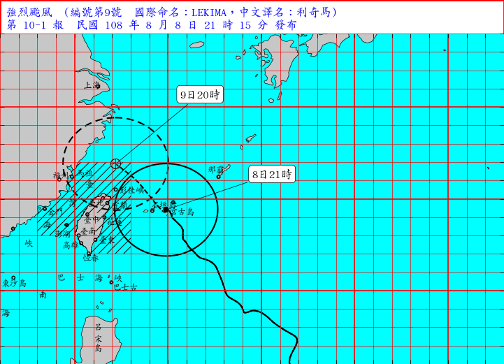 利奇馬颱風8日21時15分的最新動態。(擷自氣象局網站)