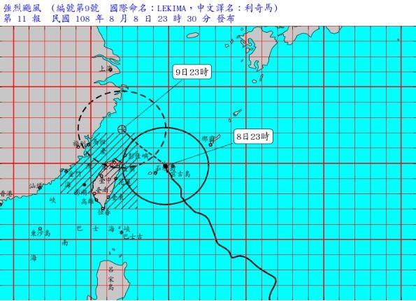 利奇馬目前中心在台北東方海面,向西北移動。(圖擷取自中央氣象局)
