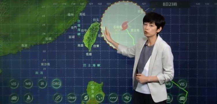 羅雅尹表示,颱風暴風圈預計在10日清晨才會逐漸遠離台灣。(圖擷取自中央氣象局)