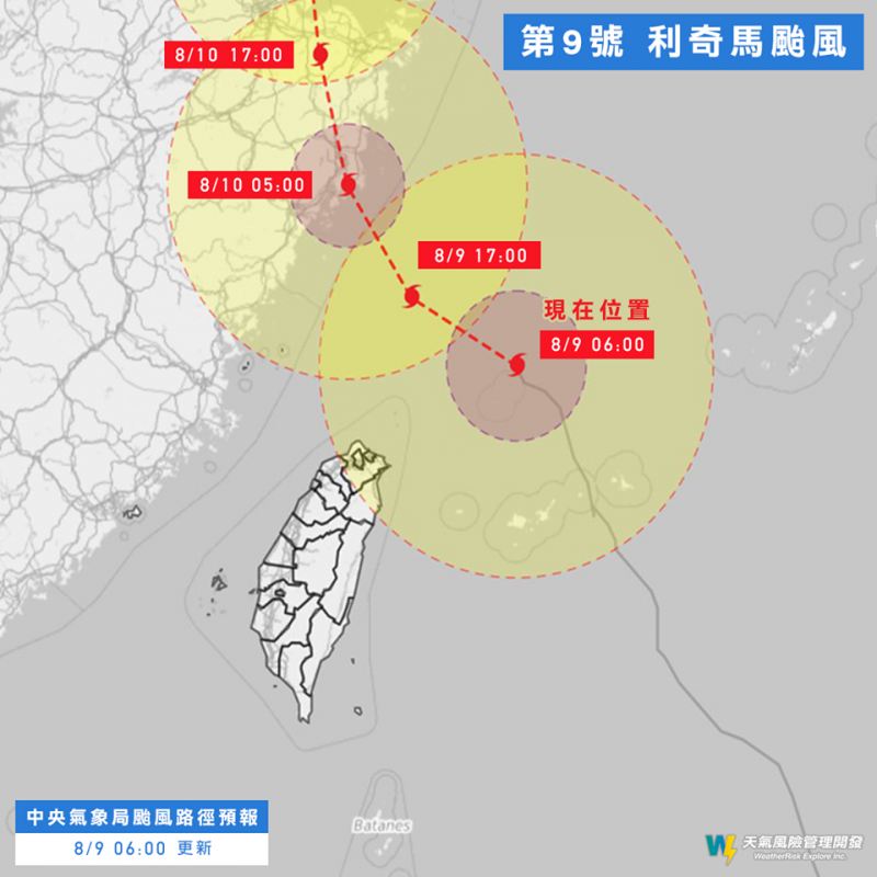 天氣風險公司總經理彭啟明說,利奇馬颱風外圍的螺旋雨帶持續移入,全台會有明顯持續間歇性的降雨,暴風圈預計在今晚接近深夜離開北台灣。(圖擷取自彭啟明臉書)