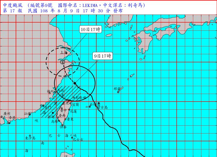 利奇馬颱風逐漸遠離,暴風圈逐步脫離台灣本島陸地,桃園、宜蘭陸上警戒解除。(中央氣象局)