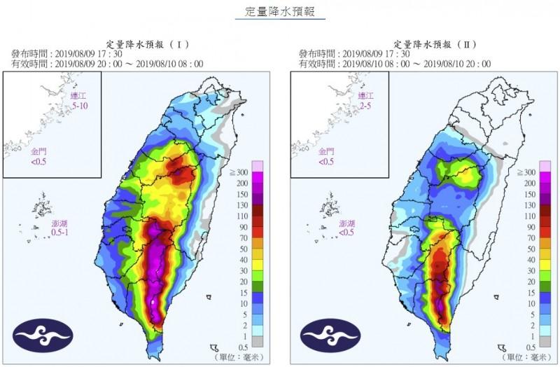 氣象局提醒到後天以前,中南部尤其是高屏山區,都要嚴防強降雨。(圖擷自中央氣象局)