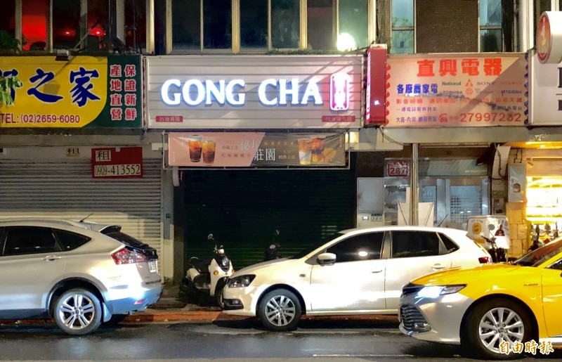 台灣貢茶微博發表一國兩制聲明,表態反對香港舉辦反送中抗爭。(即時新聞攝)