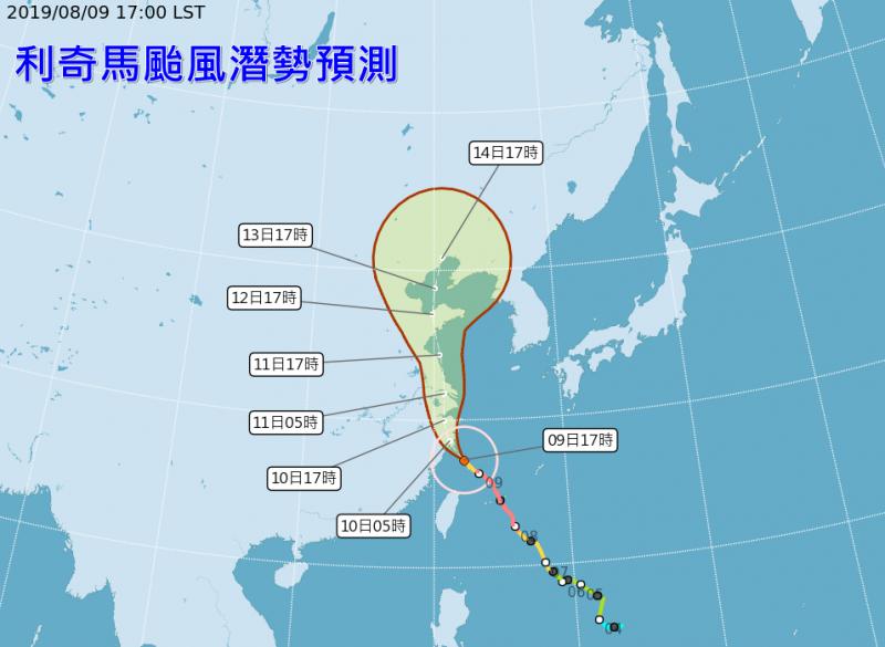 利奇馬颱風潛勢預測。(圖擷自中央氣象局)