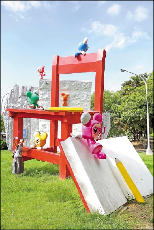 巨型課椅和誇大的書本比例,與7色小鼠一起展現童年時對校園生活的無限想像。(記者李惠洲/攝影)
