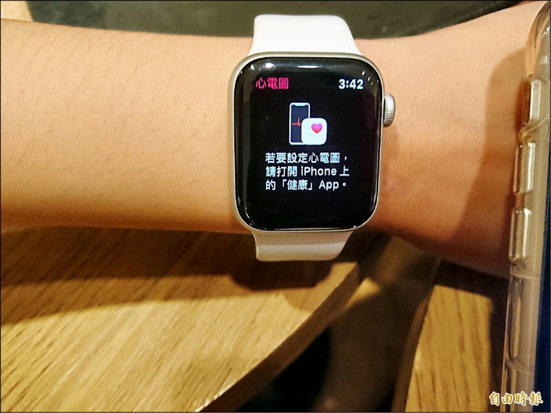 Apple Watch S4具有心電圖測量功能。(記者洪瑞琴攝)