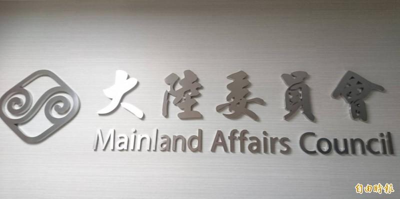 繼一芳水果茶後,台灣手搖飲料店紛紛陷入政治表態風暴。對此,陸委會呼籲中國大陸不應以政治立場粗暴干預市場正常運作。(資料照)