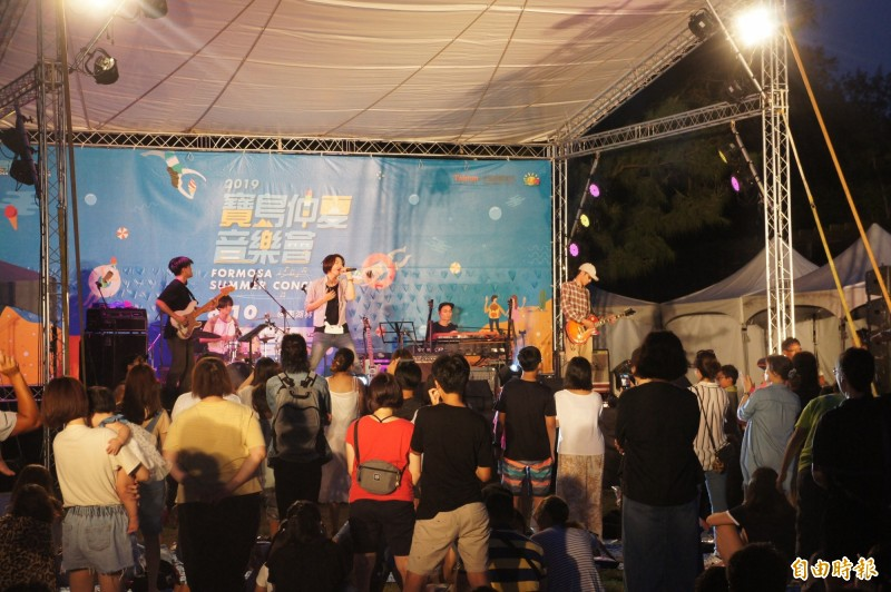 寶島仲夏夜音樂饗宴,在林投公園熱情登場。(記者劉禹慶攝)