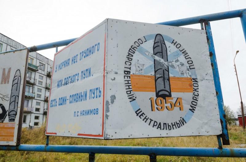 俄國北部阿漢格斯克區(Arkhangelsk)軍事基地日前驚傳測試火箭時發生爆炸。(路透)