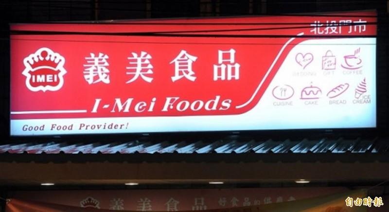 王定宇認為,未來要不就健康喝白開水,要不就拜託義美開設手搖飲料店。(資料照)