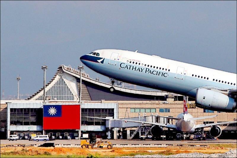 中國民航局9日對國泰航空發出嚴厲警示後,10日傍晚國泰航空宣布,已有一名參與反送中遊行機長遭到停飛,另解雇2名行為不當的機場員工。圖為一架香港國泰航空公司「空中巴士A330」客機,停在桃園機場的停機坪。(路透檔案照)