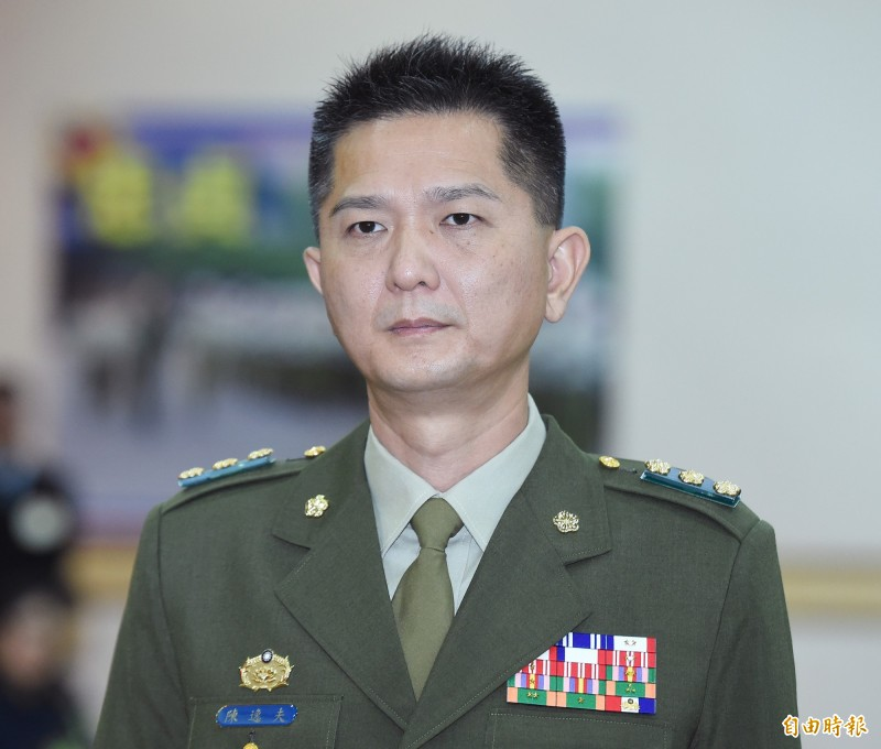 今年7月1日晉升為少將的永和警衛室外衛主任陳逸夫,因涉及私菸案,已調回陸軍司令部擔任委員一職,人事令已在昨天生效。(資料照)
