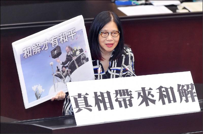 民進黨最快九月啟動下屆不分區立委提名作業,據悉,受高雄選區重劃影響的管碧玲可望列入安全名單。(資料照)