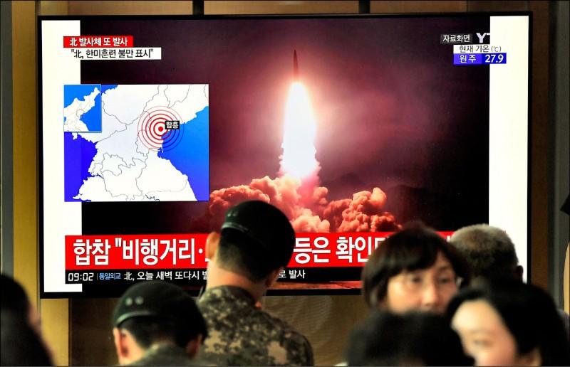 北韓十日再度發射兩枚飛行物,南韓軍方研判為短程飛彈,青瓦台認為北韓最新試射行動是針對將於十一日展開的美韓聯合軍演「秀武力」。圖為南韓首爾火車站內電視播出發射新聞。(法新社)